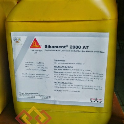 Sikament 2000AT