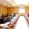 Bộ Xây dựng tổ chức hội nghị thẩm định Quy hoạch phát triển công nghiệp xi măng Việt Nam